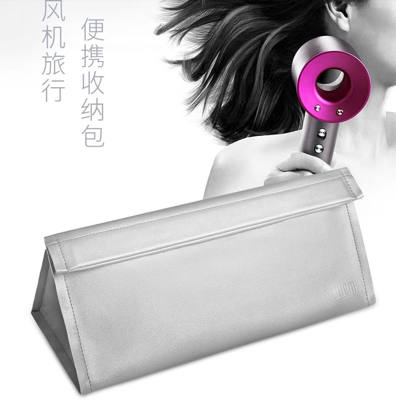 For Dyson Supersonic blow Hair Dryer HD01 hairdryer Fashion Travel Portable Carrying Carry Case Cover storage handy bag Handbag