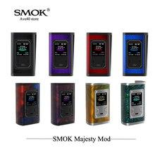 SMOK X-Baby 탱크 기화기 VS Alien Mag Mod 용 기존 SMOK 폐하 Mod 225W 박스 MOD 탄소 섬유 수지 TC E 담배