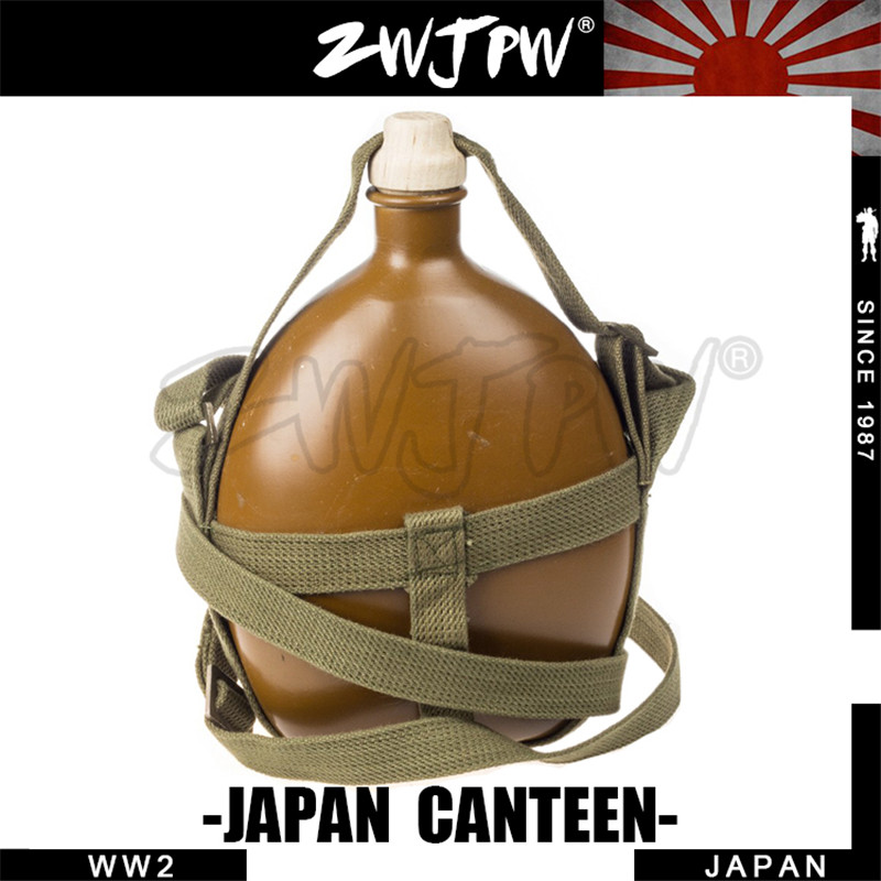 WW2 Japanese Imperial Army Kettle Dengan Strap Outdoor Camping Kettle - Berkemah dan hiking
