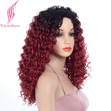 Yiyaobess 20inch Brown Black Red Ombre Synthetic Hair Medium Long Afro Kinky Curly Wig African American Wigs For Women