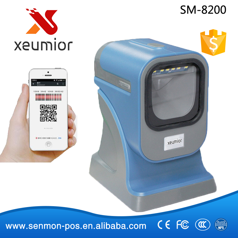 Коды чтобы мобильный сканер