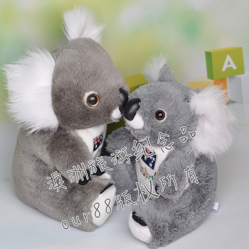 high quality goods loves koala couples 27cm plush toy , a pair  koalas doll christmas gift d981 mcd200 16io1 [west] quality goods