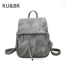 RU и br Лидер продаж рюкзак Дамские туфли из PU искусственной кожи HASP рюкзак одноцветное элегантный дизайн Сумки для студентов колледжа Повседневная сумка для подростков