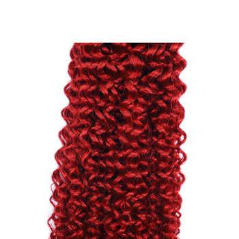 Pinshair オンブル赤ブラジルの髪織りバンドルアフロ変態カーリーヘア 3 ブルゴーニュ 99J 人毛バンドル Nonremy 毛延長