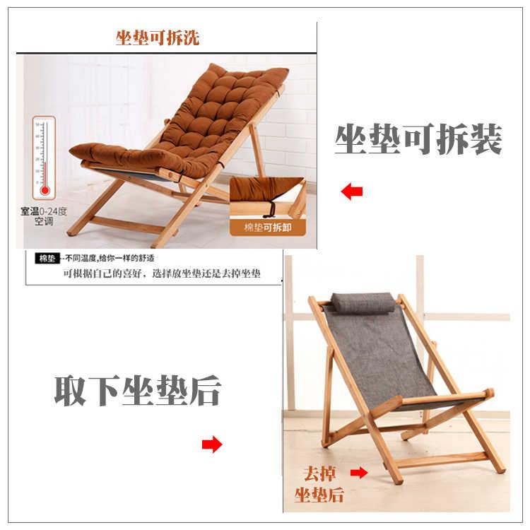 Lipat Kayu Solid Kursi Balkon Malas Kursi Kantor Tunggal Siesta Kursi Portable Outdoor Pantai Kursi