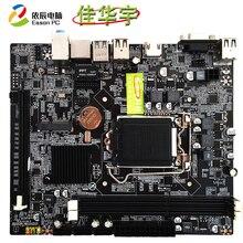 Jiahua Yu H110 desktop computer motherboard LGA1151 DDR3 supports Intel Core 6 generation 7 CPU 32G USB3.0 SATA3.0