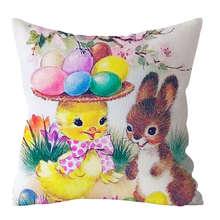 NAIYUE чехол для подушки с принтом пасхального кролика, полиэстер, персиковая кожа, наволочка для подушки, домашний декор, натуральный хлопок, Пальмовые Листья, 19Mar4