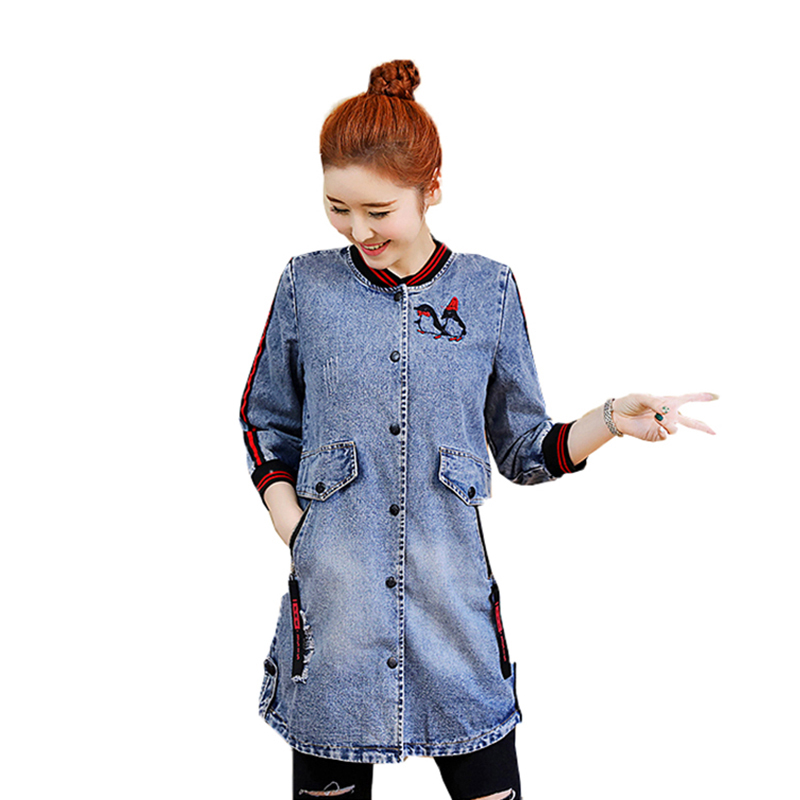 Spring Autumn Women Denim   Trench   Coat New Fashion Seven-point Sleeve Round Neck Large Size Loose Outerwear Cowboy Windbreaker