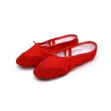 Согласно СМ Купить, Красный Балетные Туфли Для Девочек Детей Женщина Йоги Тапочки Практика Крытый Упражнения Обувь Бесплатно доставка
