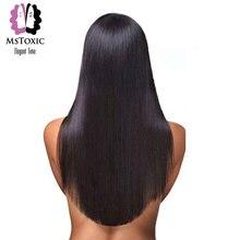 """Mstoxic Малайзии прямо Реми Инструменты для завивки волос натуральный Цвет Человеческие волосы пучки 8 """"-28"""" может купить 3 или 4 шт. бесплатная доставка"""