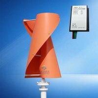 Mini Wind Turbine Vertical Wind Power Generator Low Noise Horizontal Yacht Wind Turbine 300w 12V 24VAC