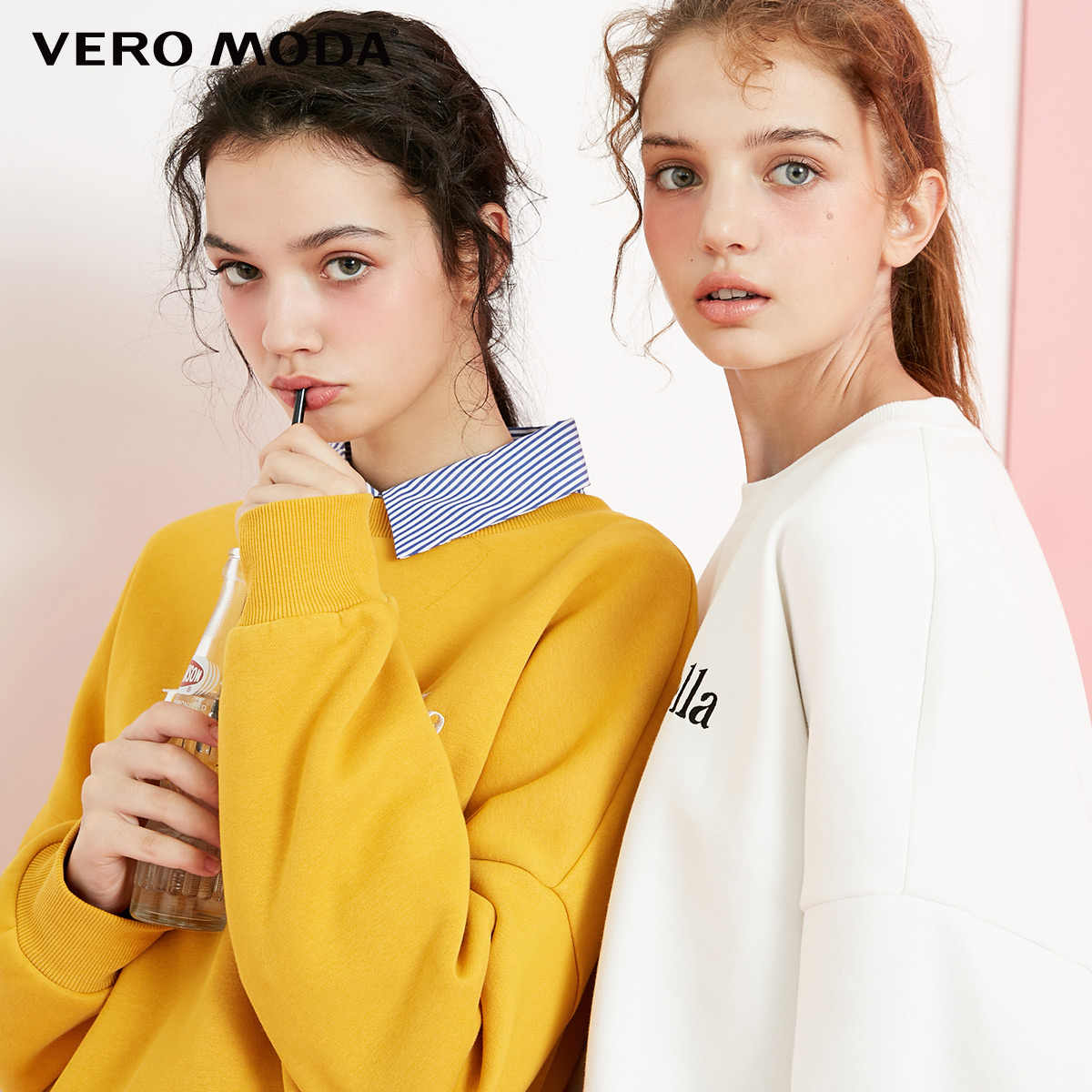 Vero Moda Women's 2019  ins style round neck drop shoulder leisure loose sweatshirt Hoodie | 318433511