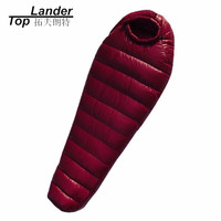Ultralight Duck Down Sleeping Bag Winter Waterproof Mummy Sleeping Bag Warm Outdoor Camping Hiking Sleeping Bag