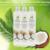 Puro óleo de coco virgem orgânico de óleos essenciais de 100 ml/Bottle natural de coco da Tailândia óleo cuidados com os cabelos cuidados com a pele do corpo óleo de massagem