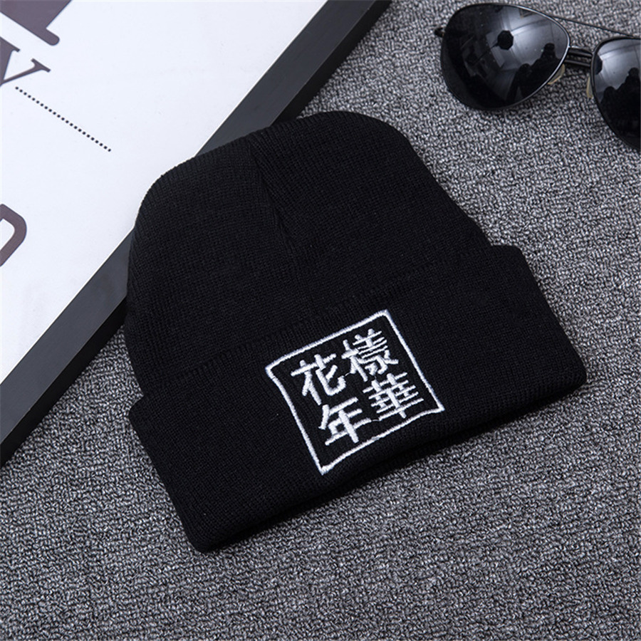 Fashion Beanie 2017 Brand VOGUE New Winter Hat Hip-Hop Men Cap Knitted Hats For Men And Women Casual Skullies A256 2016 winter brand new colorful snow caps wool knitted beanie hat for women men hip hop cap skullies