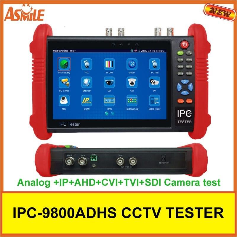 7 pouce écran tactile capacitif, IP + Analogique + HD Coaxial Testeur 12V2A/5 V 2A puissance banque/PoE puissance de sortie/HDMI out/WIFI Intégré
