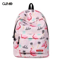 Ou Mo brand ins Flamingo Mini Bag middle School student Schoolbag laptop anti theft backpack feminina Women man