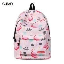 Ou Mo brand ins Flamingo Mini Bag middle School student Schoolbag laptop anti theft backpack feminina Women man