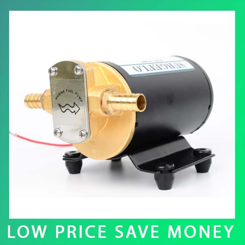 12V DC Gear Oil Pump /Diesel/Fuel/Scavenge/Oil Transfer/Marine Use 51mm dc 12v water oil diesel fuel transfer pump submersible pump scar camping fishing submersible switch stainless steel