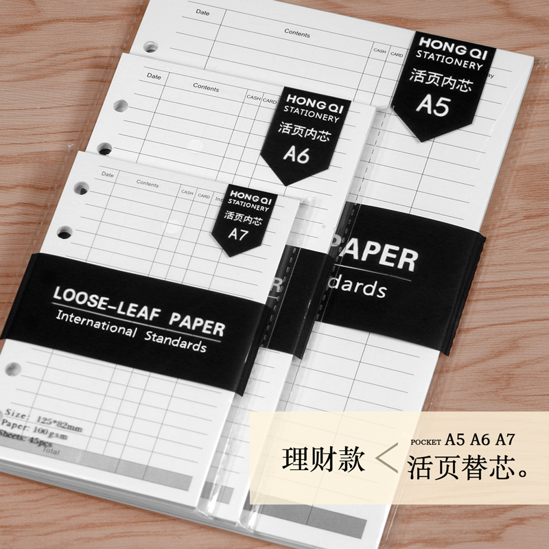 Discount Six Hole Loose - leaf Financial management Notepad A5/A6/A7 Conduct Financial Transactions Fund Within Notebook