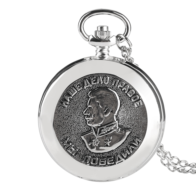 Luxury Silver Portrait of Stalin of Russia\`s Leader Quartz Pocket Watch with Chain Necklace Pendant Fob Clock For Men Women Gift 2019 2020 2021 2022 (1)