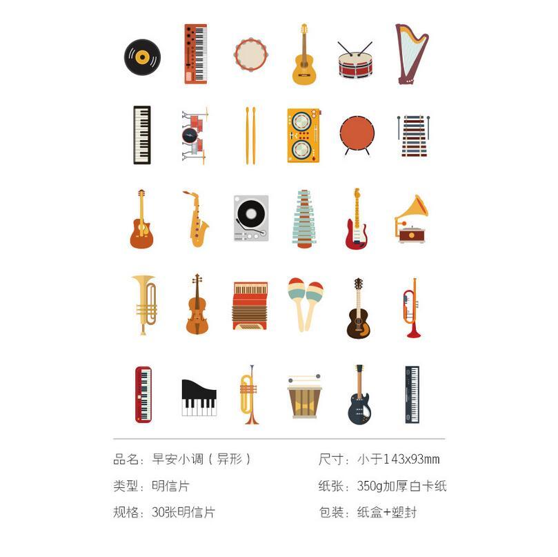 Ben noto 30 pz/pacco Buongiorno Strumenti Musicali Cartolina biglietto di  NK68