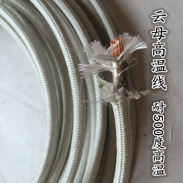 Free shipping 10M High temperature mica wire 1.5 square 500degree CN500 fire-resistant wire reparing plastic hardware high temperature resistant wire roll black 250m