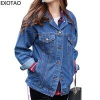 Kobeinc 2017 Plus Size Denim Jacket Women BF Wind Jeans Basic Coat Female Long Sleeve Turn