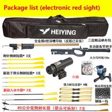 Water gun fight shooting fish hare shooting fish finder fishing rod gun outdoor multifunction manufacturer direct