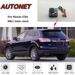 AUTONET HD Night Vision Backup widok z tyłu samochodu kamera dla Mazda CX9 CX 9 MK1 2006 ~ 2016/licencji kamera na tablicę rejestracyjną w Kamery pojazdowe od Samochody i motocykle na