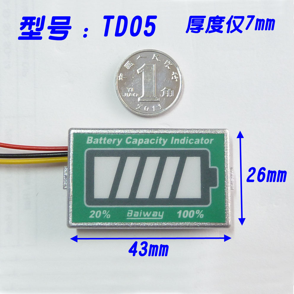 TD05 factory direct 12V24V36V48V lead-acid battery display professional capacity indicator td05 factory direct sales 12v24v36v48v lead acid battery capacity display professional capacity indicator