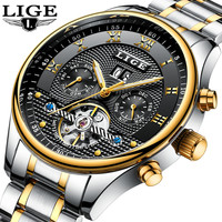 LIGE Mens Watches Top Brand Luxury Automatic Mechanical Watch Men Full Steel Casual Business Clock Sport