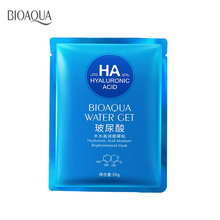 BIOAQUA Hyaluronic acid Facial Mask Moisturizing Hydrating Skin Care Oil Control Shrink Pore Anti aging Anti wrinkle Whitening laikou mask moisturizing multi effects hydrating sleeping facial mask cream hyaluronic acid anti aging whitening face care