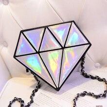 Двухцветная сумка HARAJUKU с бриллиантами, дневной клатч с бриллиантами, сумка-мессенджер, симфония, лазер, женская сумка на цепочке