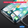 100D Curved Full Cover Protective Glass On The For iPhone 7 8 6S Plus Tempered