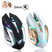 Rechargeable T1 Wireless Silent LED Backlit USB Optical Ergonomic Gaming Mouse LOL Gaming Mouse Surfing The