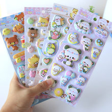 1pcs Stationery Stickers Cartoon Thick sponge Diary Planner Decorative Mobile Stickers Scrapbooking DIY Craft Stickers(China)