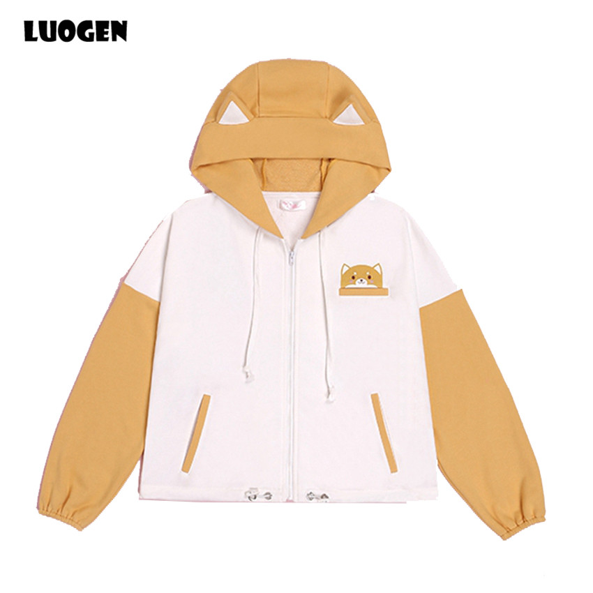2018 Harajuku Kawaii Shiba Doge Printed Hoodies Sweatshirt Women Long Sleeve Hoody Ladies Zip-Up Coat Outwear Drop Ship