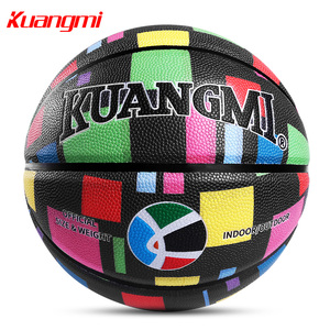Kuangmi PU Material Basketball Ball Official Size 7 Indoor Outdoor Basketball Game Sports With Magic Cube Design New Arrival