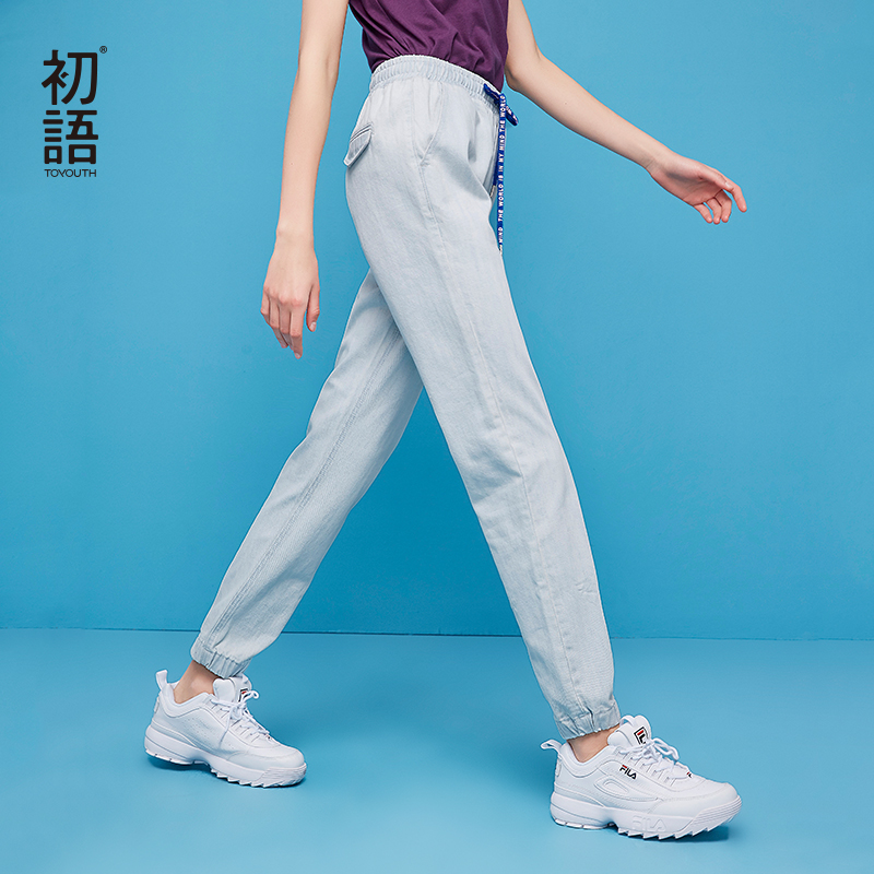 Toyouth Vintage Jeans Women 2019 Autumn Jean Pants Korean Style Slim Harem Pants Casual Elastic Waist Denim Jeans