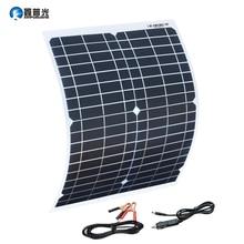XINPUGUANG 20 Вт Гибкая солнечная панель солнечные элементы ячейка модуль постоянного тока для автомобиля яхта lLed светильник RV 12 В батарея лодка наружное зарядное устройство