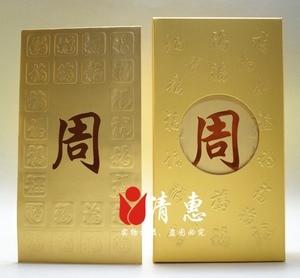 Image 3 - Il trasporto libero 50 pcs/1 lotto Rosso pacchetti Capodanno Cinese di lusso su misura della busta oro di Hong Kong cognome Cinese famiglia creste