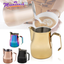 Espresso Coffee Pitcher Stainless Steel Milk Frothing Jug Barista Craft Latte Cafe Professional Competition Muticolor Jugs