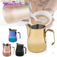 Espresso Coffee Pitcher Stainless Steel Milk Frothing Jug Barista Craft Latte Cafe Professional Competition Muticolor Milk Jugs