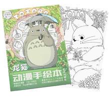 Totoro Dessin Achetez Des Lots à Petit Prix Totoro Dessin En
