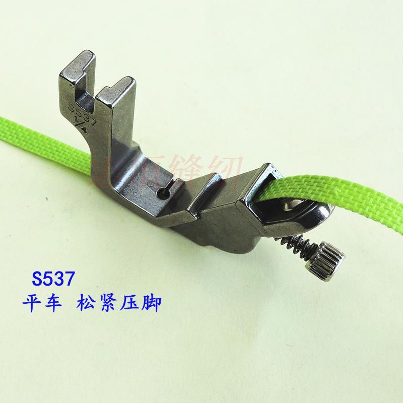 P363 foot sewing machine
