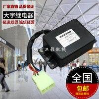Excavator Doosan Daewoo DH150 220 215 225 7 wiper motor intermittent control relay accessories