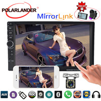 10 Languages car radio mp5 player 7021B 2 Din bluetooth support DVR rear view camera 7 inch Touch screen audio stereo