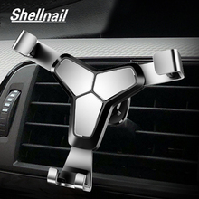 SHELLNAIL Gravity Auto Lock Car Phone GPS Stand for iPhone X XS Cradle Mount Adjustable HuaWei Air vent Holder