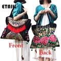 Double Faced National Original Ethnic Floral Embroidery Bag Boho Indian Women Brand Bags Luxury Logo Sac Femme Bordado Bolsa